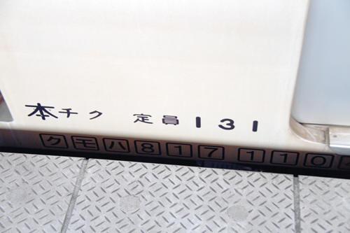 130606-302ax.jpg