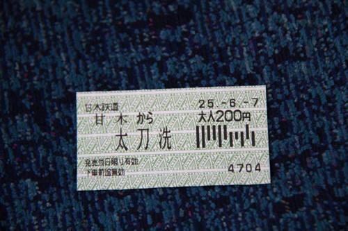 130607-271x.jpg
