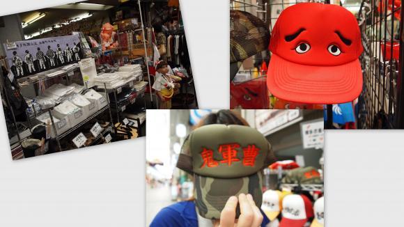 2011-07-121_convert_20110714010549.jpg