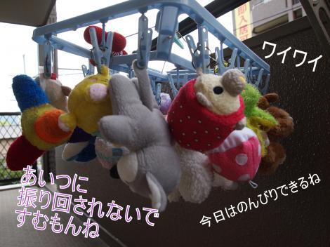 ・搾シ善7145210_convert_20110716030527