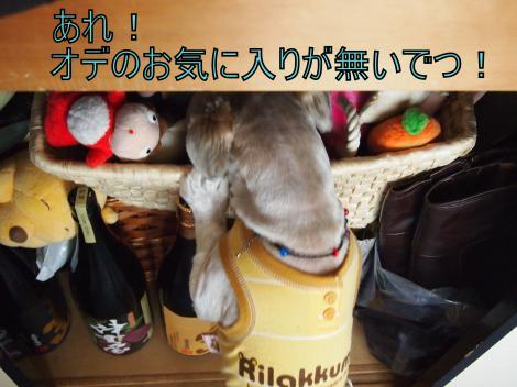 ・搾シ儕7145207_convert_20110716025839