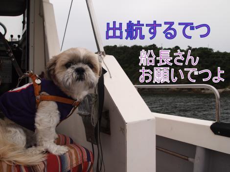 ・搾シ鳳8215956_convert_20110823003445