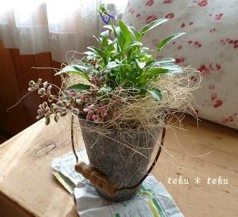 003_20111203203056.jpg