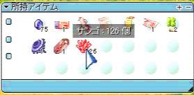 20070219.jpg