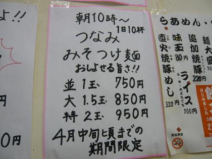 001_20110419204558.jpg