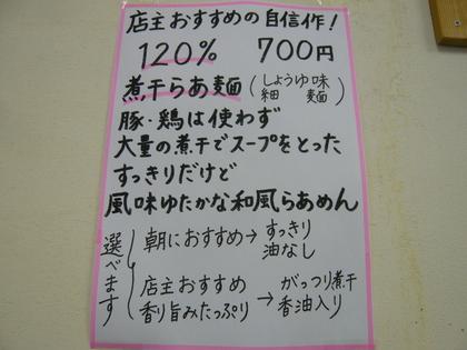 002_20110419204558.jpg