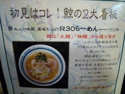 020_20110426215501.jpg
