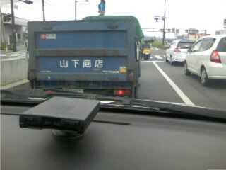 タイちゃんトラック