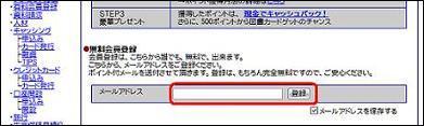 登録しよぜ( ^ω^)