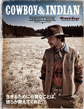 book_vi_cowboy.jpg
