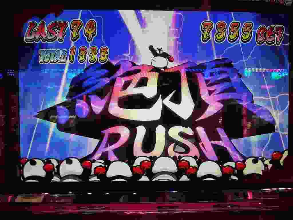 絶頂RUSH3回目(確定画面)