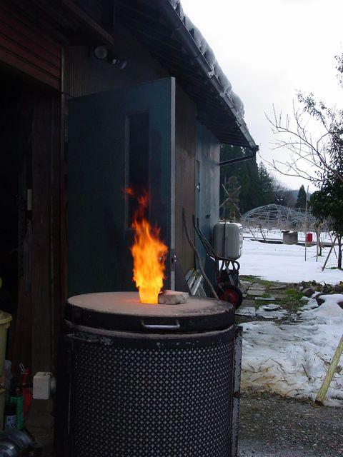2008ボタン本焼き