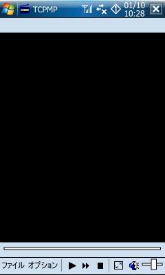 denwaappclose1.png