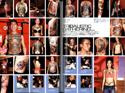 tattootribal2.jpg