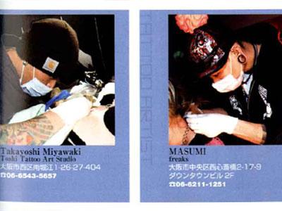 tattootribal4.jpg