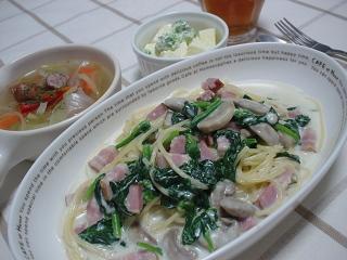 dinner20061213010001.jpg