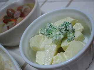 dinner20061213030003.jpg