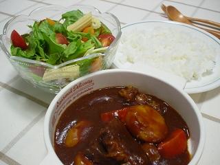 dinner20061216010001.jpg
