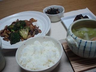 dinner20070108010001.jpg