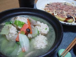 dinner20070115020011.jpg