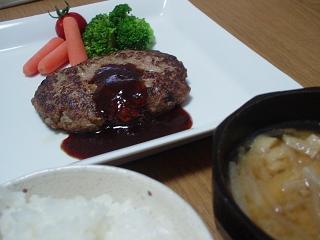 dinner20070121010001.jpg