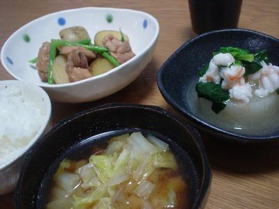 dinner20070128010001.jpg