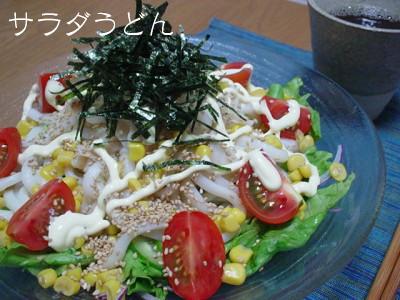 dinner20070522010001.jpg