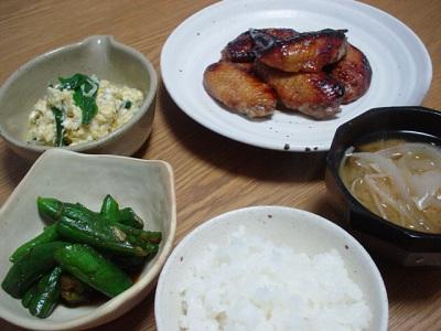 dinner20070623010001.jpg