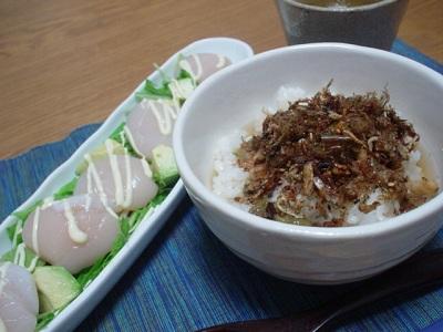dinner20070723010001.jpg