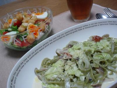 dinner20070919010001.jpg