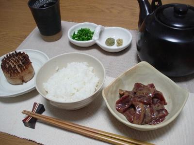 dinner20071104010001.jpg