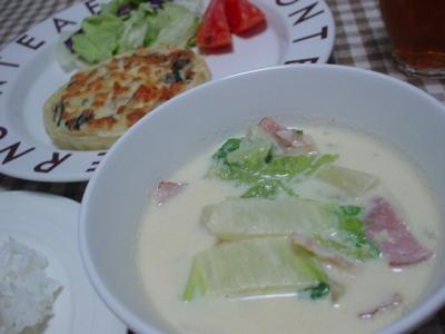 dinner20071129010004.jpg