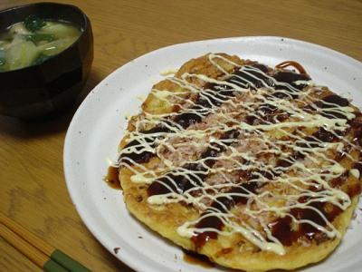 dinner20071201020008.jpg