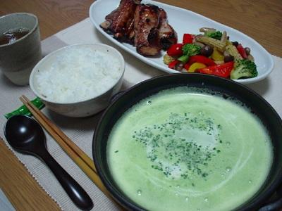 dinner20071229010006.jpg