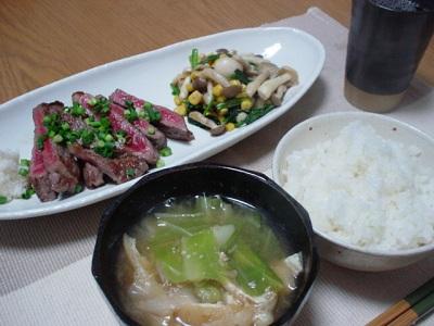 dinner20080107010001.jpg