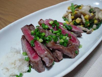 dinner20080107020002.jpg