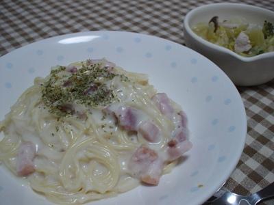 dinner20080204010001.jpg
