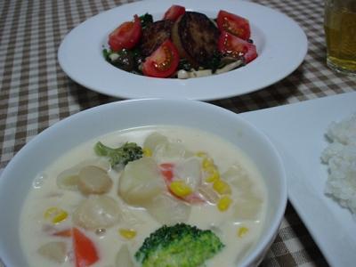 dinner20080213010001.jpg