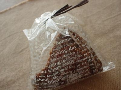 sweets20070916070003.jpg