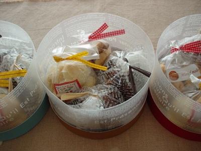 sweets20070916080004.jpg