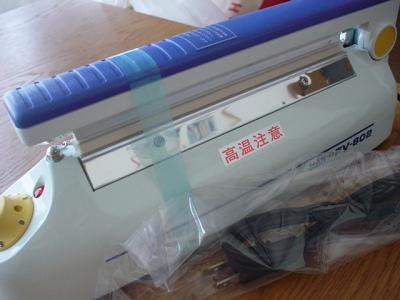 wrapping20070915020001.jpg
