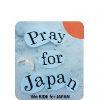 Pray fot Japan