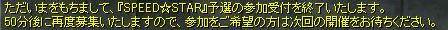 blog121.jpg