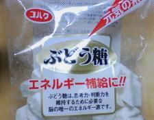 syame5.jpg