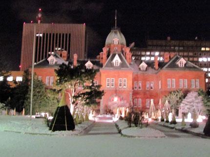 旧北海道庁舎