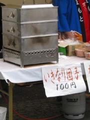 いきなり団子店