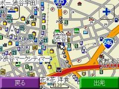 360渋谷