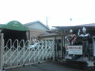 円谷 砧社屋