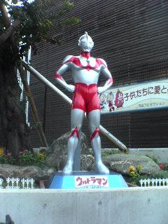 円谷 砧社屋2