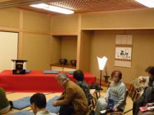 実相寺ステージ2